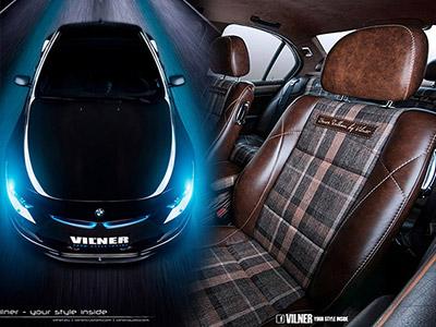 Vilner為BMW 三系列E46換上新內裝、及推出超殺訂製六系列