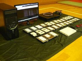 日本 Share 動畫職人被捕,查扣27顆硬碟