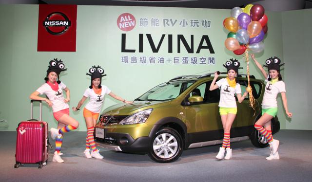 NISSAN LIVINA上市2個月 訂單3800台:推出「購車0負擔」促銷專案