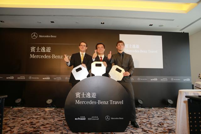 賓士進軍頂級旅遊!聯手「鴻鵠逸遊」打造『賓士逸遊Mercedes-Benz Travel』