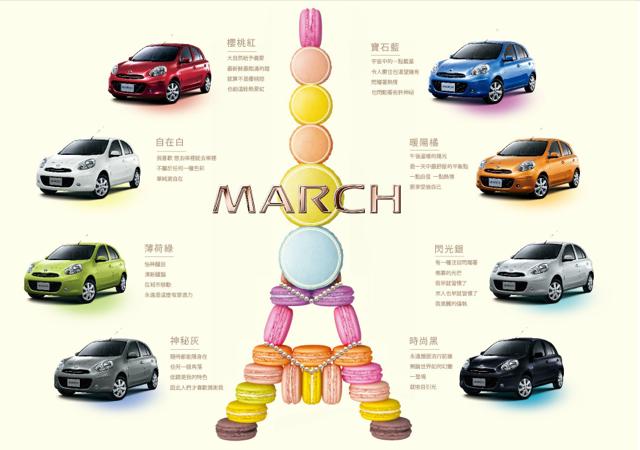 NISSAN NEW MARCH獲「2014年度環保車」: 本月入主即享高額分期、延長保固優惠