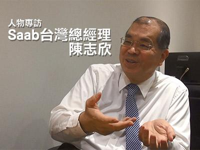 Saab新車將重返台灣!總代理商富汽車 陳志欣總經理專訪