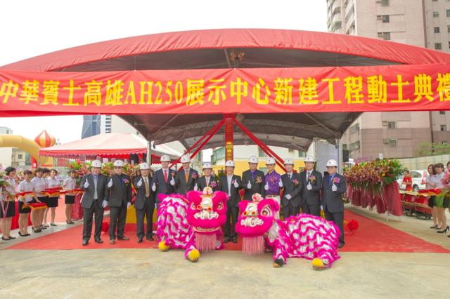 「中華賓士集團」深耕高雄 耗資新台幣16億元綠色環保Autohaus汽車展廳動土