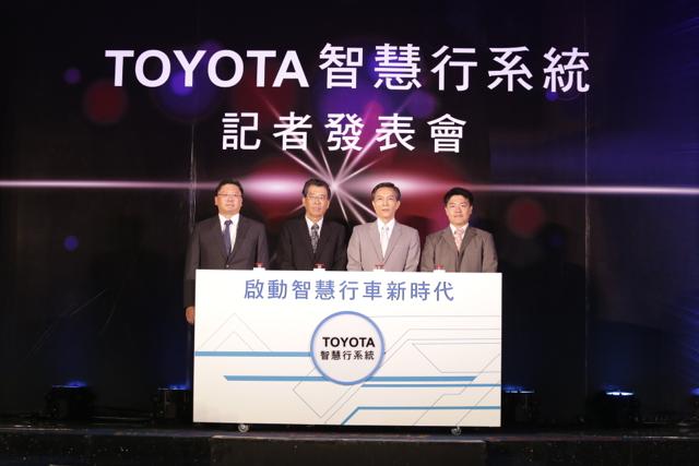 TOYOTA智慧行系統 開創可插拔專屬平板電腦之車用音響 結合Car Mode全方位服務App