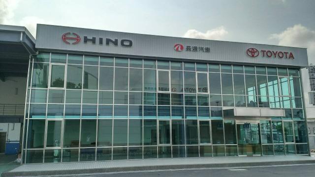 和泰汽車集團旗下大型商用車經銷商:長源汽車積極擴點,9月又成立台南營業新據點