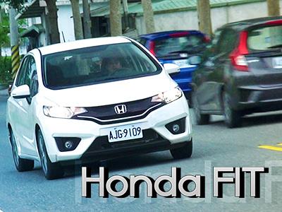2014 Honda Fit試駕:配備加分、比前一代更舒適有型