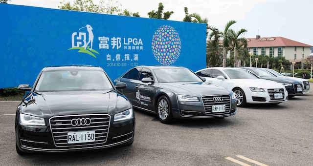 2014富邦LPGA台灣錦標賽開打!台灣奧迪提供專屬Audi禮賓車隊
