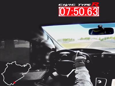 Honda Civic Type R紐柏林賽道影片剪接被抓包!7分50秒成績有造假嗎?