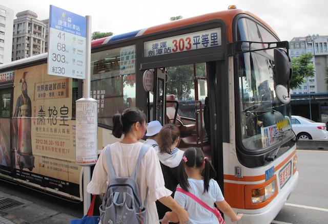 如何精準地在公車上讓座位給需要的乘客?並且不再猶豫!