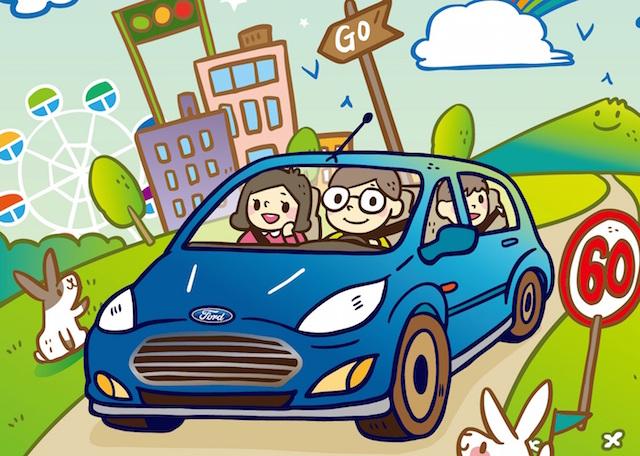 福特安全節能駕駛體驗營開放網路報名