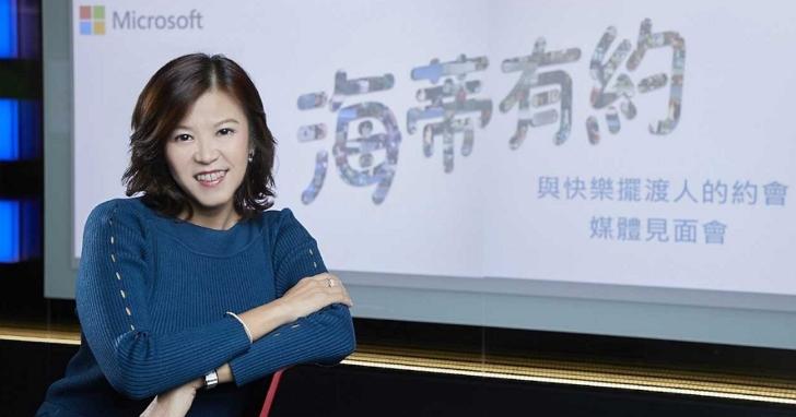 台灣微軟新任首席營運長 何虹:盼藉「傾聽」和「行動」助在地企業實踐轉型願景