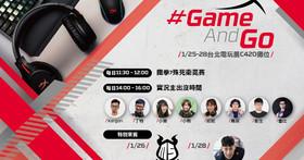 台北電玩展HyperX「#GameAndGo」派對 揪玩家四天玩個GO!