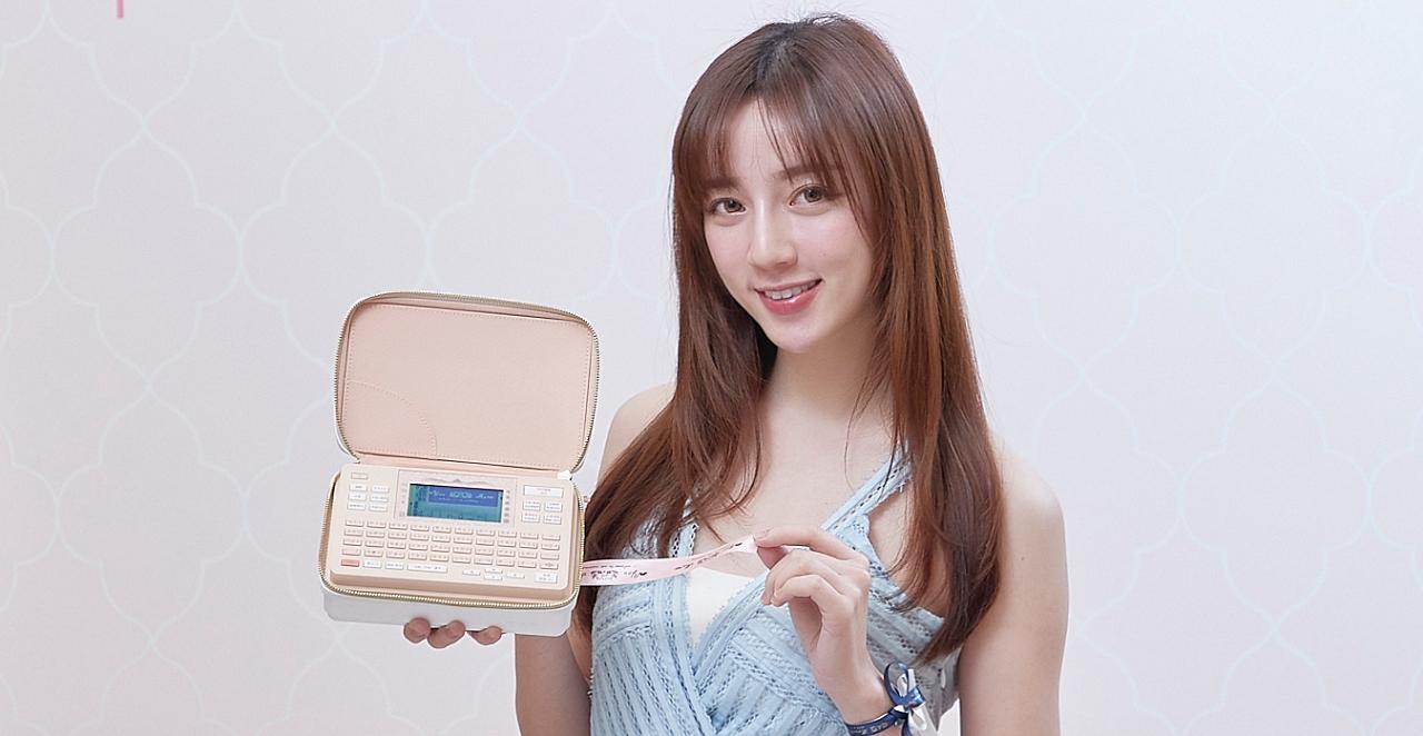 化妝包造型上市,Epson 推出 LW-K420 美妝標籤機