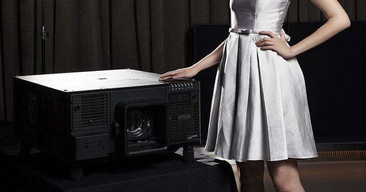 Epson首部原生4K高階工程投影機,開啟虛實零邊界體驗時代