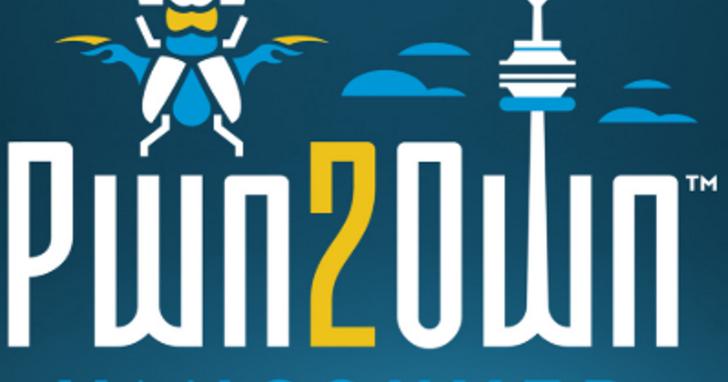 趨勢科技Pwn2Own 2019駭客競賽,加碼保障連網世界安全