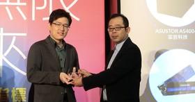 華芸科技 AS4004T獲頒第十一屆2018 年科技趨勢金奬NAS/儲存裝置類「傑出科技金奬」殊榮