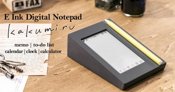 搭載電子紙螢幕的數位便條紙KAKUMIRU,讓你不再忘東忘西