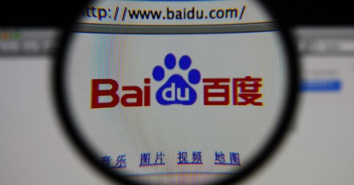 網路流傳這篇文章「百度已死,中國沒有搜尋引擎」,引發中國網友對他們還有沒有搜尋引擎的議論