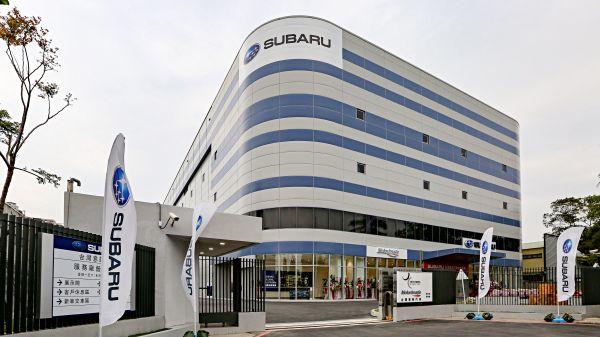 Subaru公布春節營運服務時間,看車/保養維修別白跑一趟!