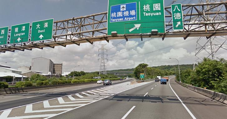 別再在國道出口插隊了!高公局在「9路段」新設HD攝影機抓違規,自動偵測舉發開單違規罰6000