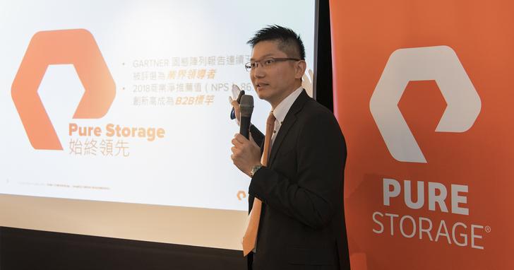 數位轉型勢在必行, Pure Storage助宏遠證券打造高效能作業環境