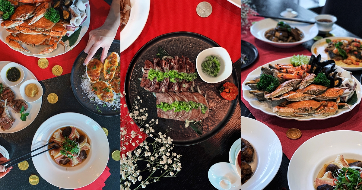 iPhone 美食攝影達人教你怎麼拍年菜,找角度、找手模、善用修圖軟體拍出團圓澎湃感