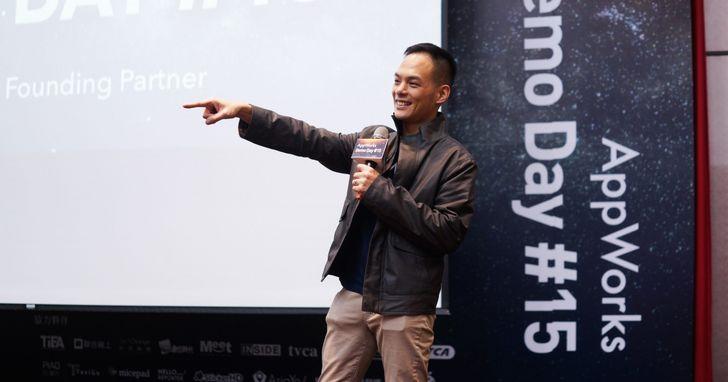 41歲林之晨接台灣大總經理,成業界唯一「非電信背景」高層