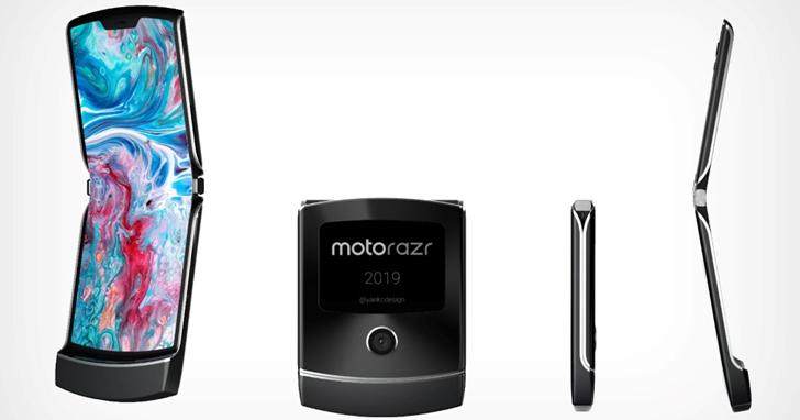 Moto RAZR 可折疊螢幕智慧型手機3D算繪圖曝光,效果讓人驚豔