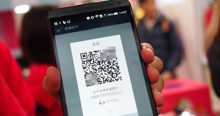 用台灣 Pay 轉帳發紅包,可抽現金、iPhone XR、黃金,最高還有 10% 現金回饋