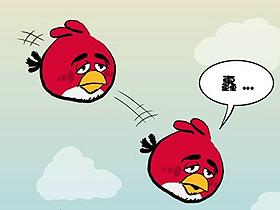 生氣鳥 Angry Birds 漫畫,絕妙比喻那令人害羞的人類大事