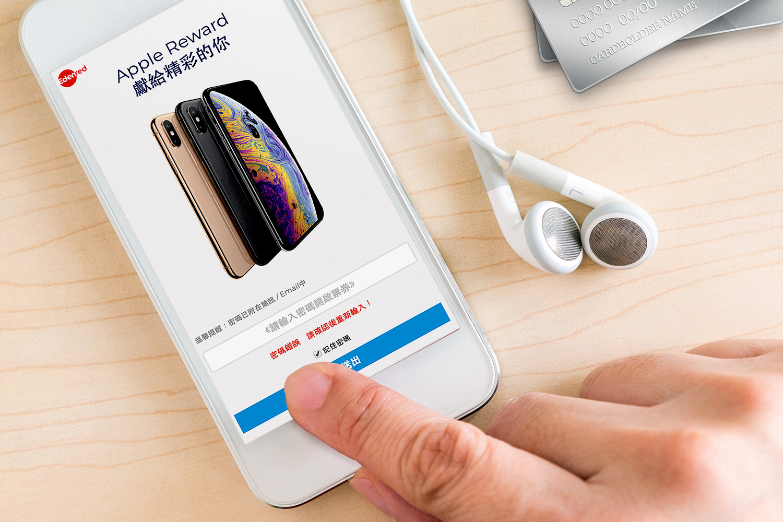 Edenred推出「Apple Reward即享券」搶攻企業送禮商機