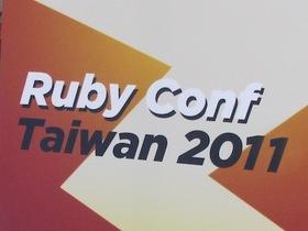 RubyConf Taiwan 2011:5國講者加持,技術交流會登場