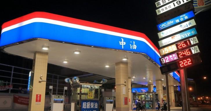中油人事大地震,董事長戴謙傳出遭撤換,綠能加油站轉型決心不變?
