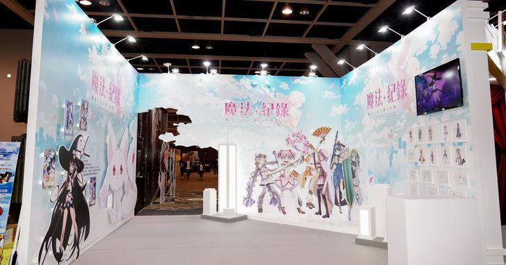 《魔法紀錄 魔法少女小圓外傳》香港C3電玩展圓滿落幕,3日攤位大爆滿