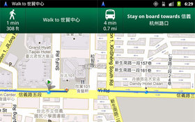 Google Maps 5.7 大眾運輸免費導航上路