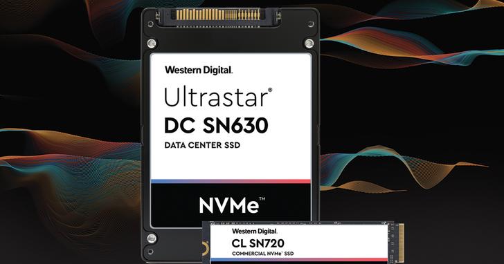 Western Digital擴大資料中心NVMe 產品組合,成就次世代基礎架構