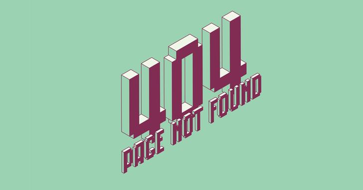 為什麼別人家的 404 錯誤頁面總是那麼好看?