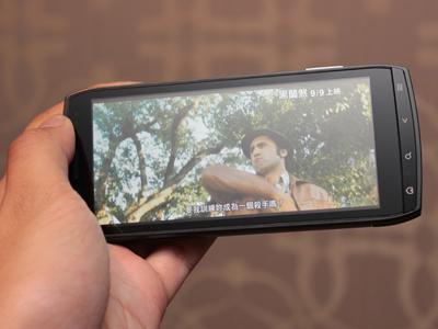 大震撼!Acer ICONIA Smart 4.8 吋螢幕手機搶先看