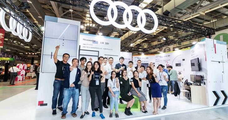 2019 Audi Innovation Award啟動 延續台灣新創能量 共創未來智慧移動生活