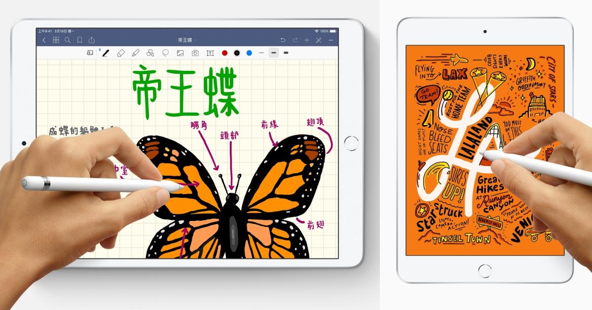 蘋果新品突發!iPad Air 和 iPad mini 新品來了,台灣不在首波開賣國家中