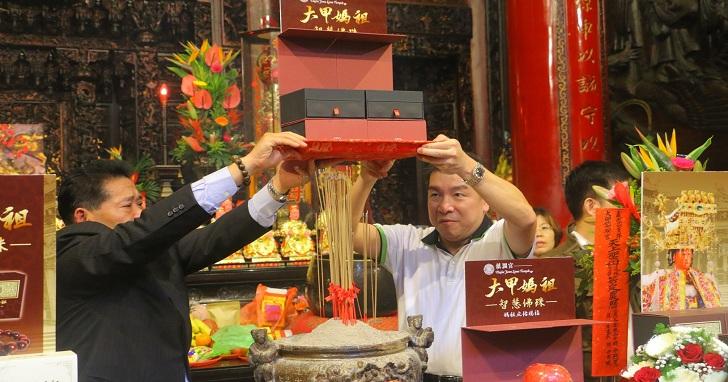 Acer 與大甲鎮瀾宮再合作,推出加持版「大甲媽祖智慧佛珠」、售價 3,888 元起跳