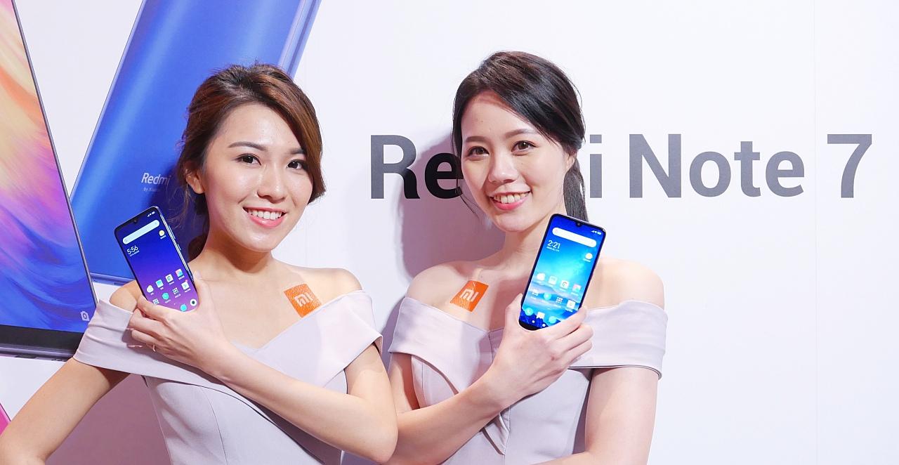 紅米Note 7、紅米7 聯袂上市,4GB、64GB 僅需 5,999 元