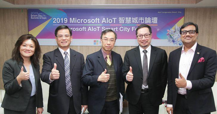 AI + IoT =智慧城市最佳解方,微軟分享五大準則