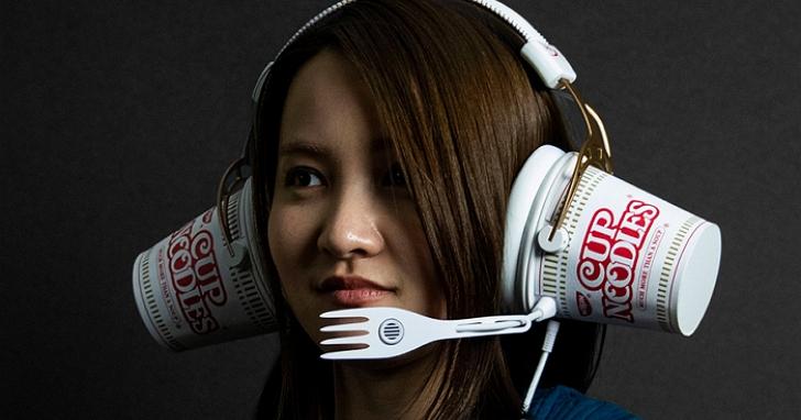 日清杯麵與金士頓聯手打造史上最大耳機腔體的杯麵電競耳機