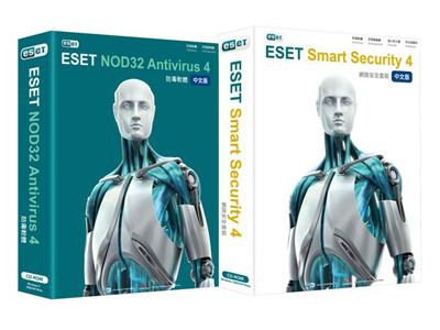 九月開學季  ESET防毒優惠連發送