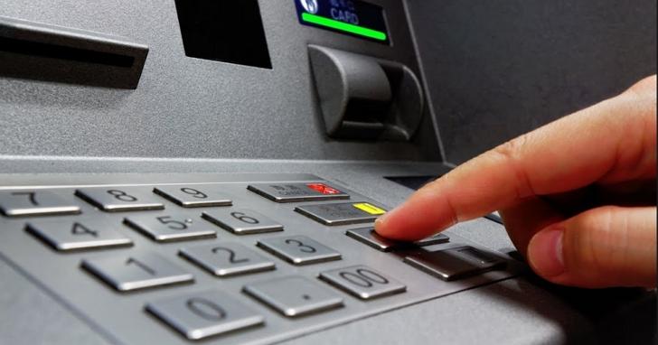今天起銀行跨行轉帳手續費率全面調降,每日500元以下轉帳可免一次手續費!