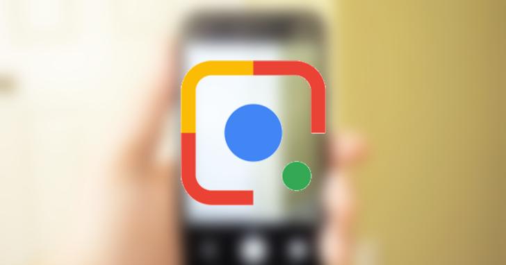 Google Lens智慧鏡頭日常活用術:以圖找物,網購更便利