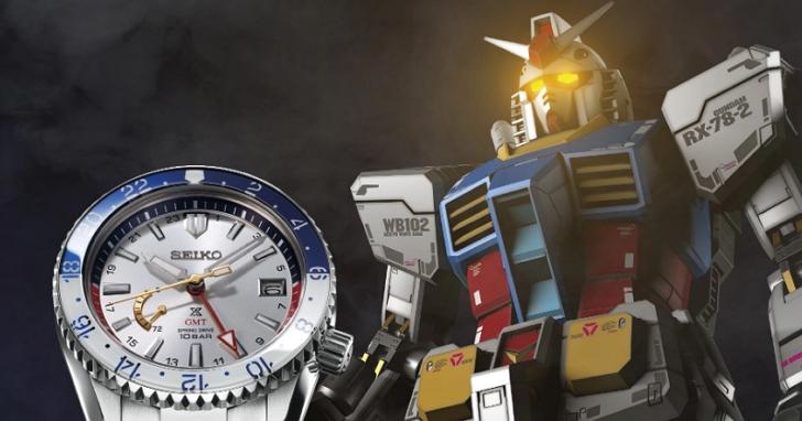 鋼彈 x SEIKO 推出TV動畫聯名錶款,價格約17萬台幣、全球限量300隻