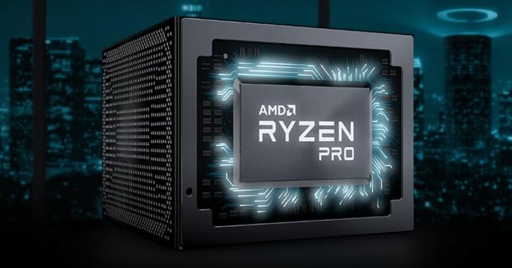 AMD 推出第二代 Ryzen PRO 與 Athlon PRO 行動處理器,擁抱安全與管理性,續航力亦增加 50%