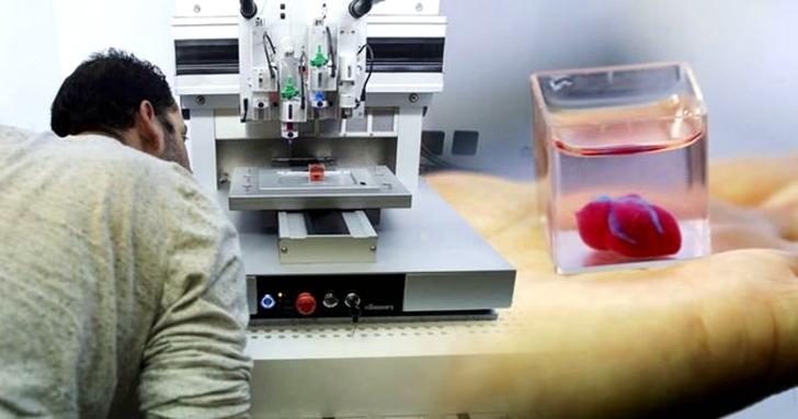 3D列印心臟技術獲得大突破,科學家首次列印出具有細胞、血管、心室的完整心臟